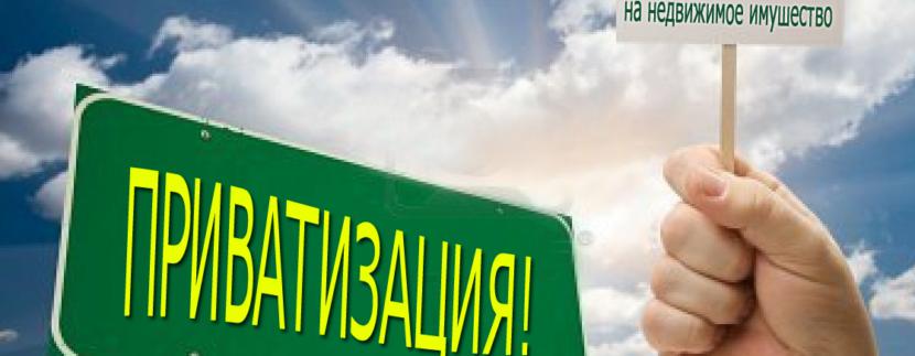 зеленая табличка
