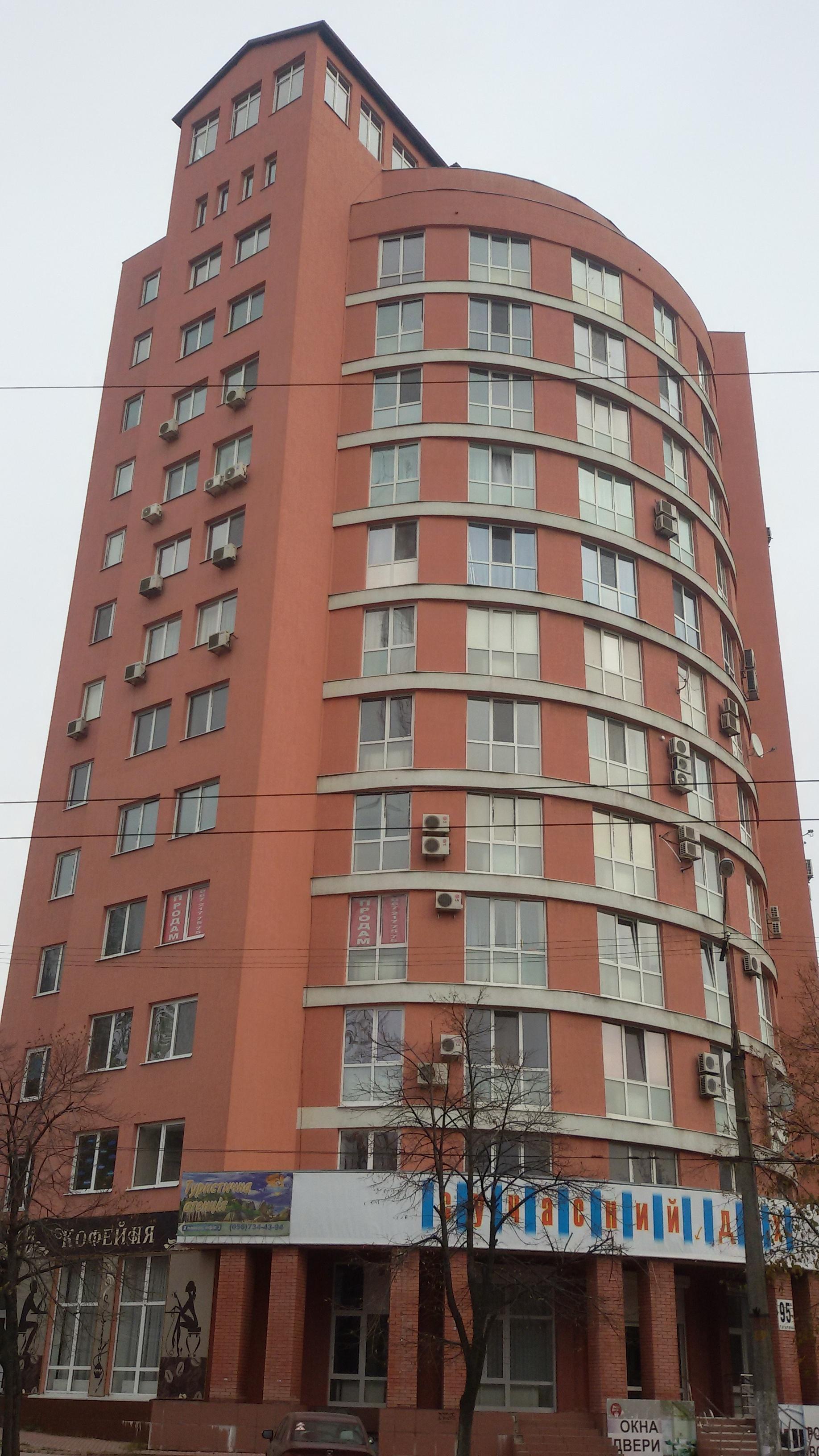 Продам квартиру Гагарина просп., 95а, Жовтневый р-н, Днепр (Днепропетровск)