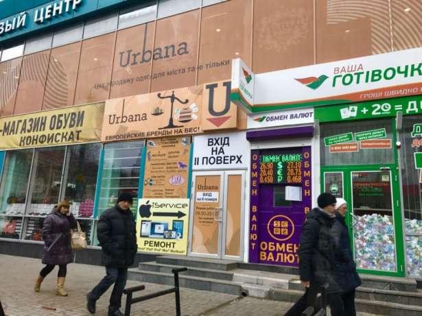 Сдается торговая площадь в аренду,  ул. Московская Днепр (Днепропетровск)