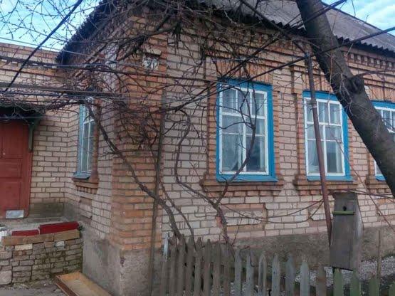Срочно продам дом!Цена снижена!