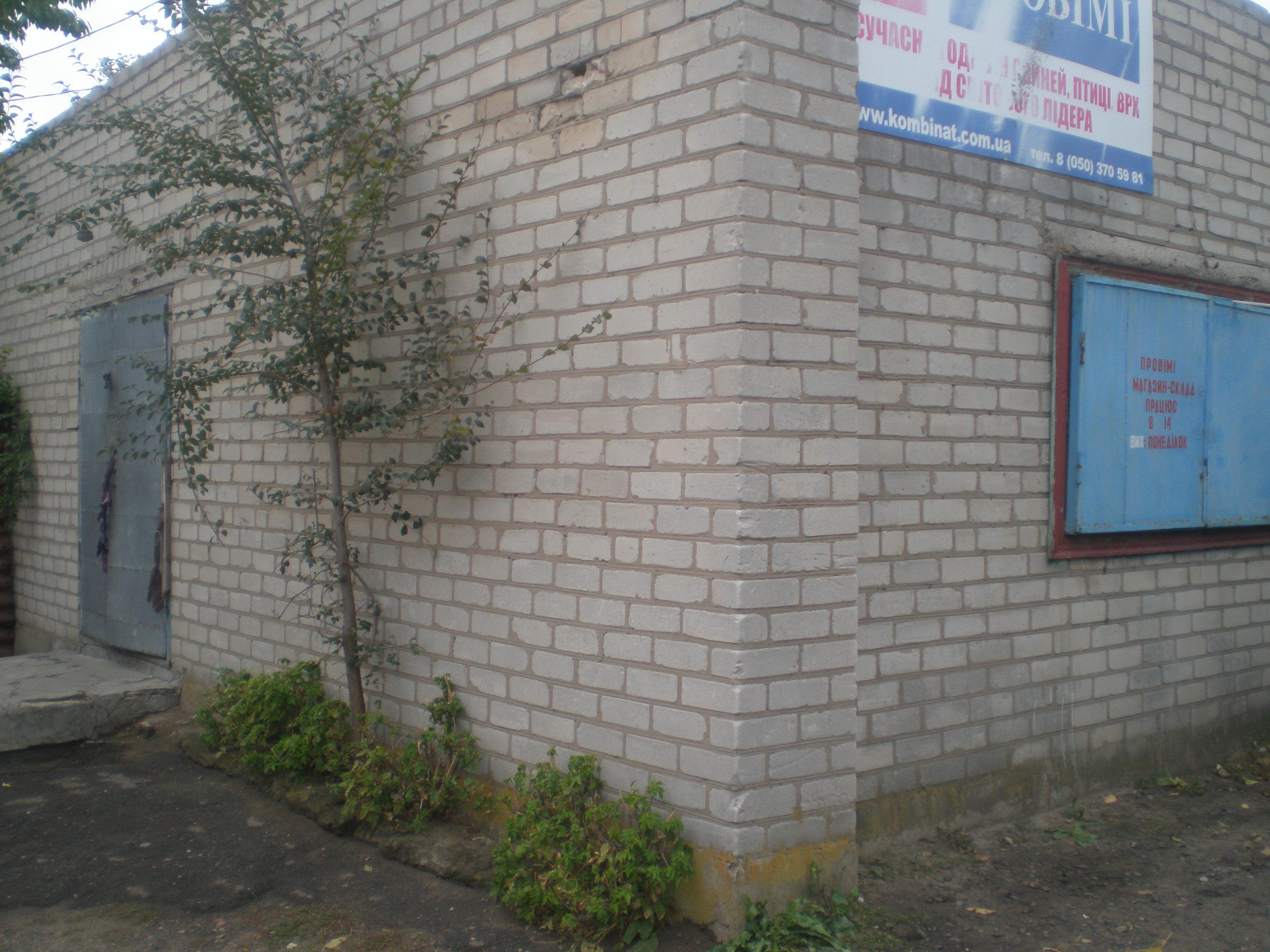 Продам Торговое помещение Горького, 64, пгт. Покровское