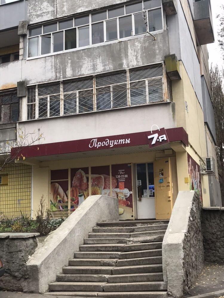 Продам торговое помещение на ж/м Тополь-1 дом 25. Общ пл. 44 кв. м