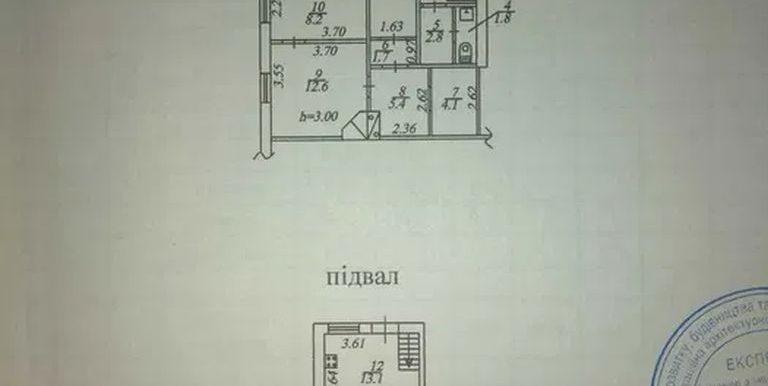 7984-21